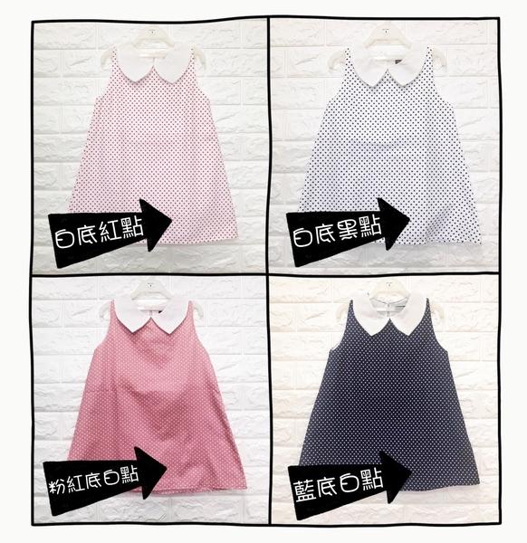 【限時優惠】女童洋裝 夏天款 氣質公主風 泰國名設計師設計 7款可選