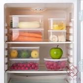透明保鮮盒塑料密封盒便當盒冰箱收納食物儲物盒【櫻田川島】