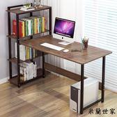 電腦臺式桌家用臥室書桌一體小桌子
