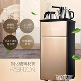 落地型飲水機 智慧雙開立式茶吧機飲水機台式家用全自動上水JD 220V 智慧e家