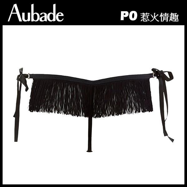 Aubade惹火-流蘇性感縷空衣褲P080F