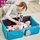 兒童床中床多功能媽咪包可折疊兒童床中床寶寶BB旅行床便攜式外出包二合一
