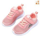 兒童運動鞋 運動鞋 網面 男童 網鞋 童鞋