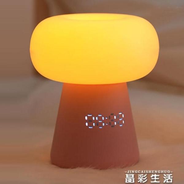 小夜燈創意可愛云菇拍拍燈帶遙控臥室床頭小夜燈助眠充電嬰兒喂奶氛圍燈 晶彩