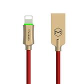 【現貨快出】Mcdodo iPhone/Lightning智能斷電充電線傳輸線 騎士系列 180cm 麥多多