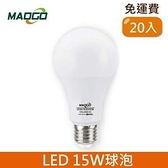 HONEY COMB Maogo LED15W廣角度球泡 白光 20入TB815W-20