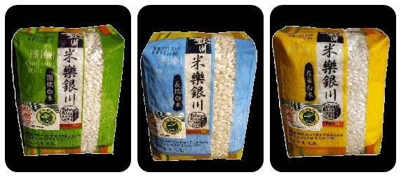 米樂 銀川 有機在來白米/有機長糯白米/有機圓糯白米 600gx10包 可混搭 請備註