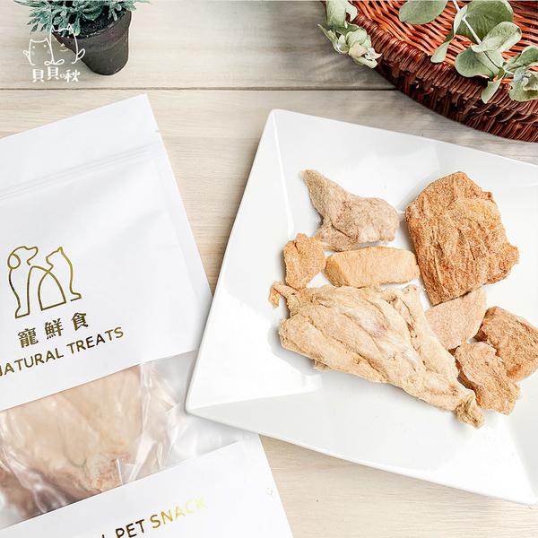 〔寵鮮食〕鮪魚塊 加水鮮嫩還原 原型食物