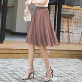 半身裙女夏季新款潮紗裙高腰短裙a字裙大擺超仙中長款網紗裙 檸檬衣舍