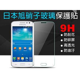 ✔0.3mm日本旭硝子 LG V10 Be You 9H鋼化玻璃螢幕保護貼 樂金 H962 強化玻璃 保貼/抗指紋
