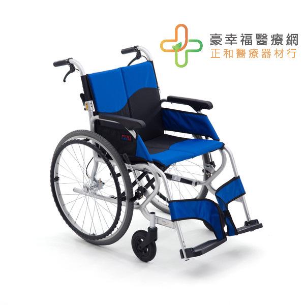 日本MIKI 鋁合金輪椅CK-1 坐得住系列(可折背/大輪)