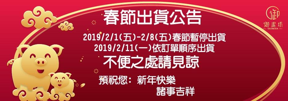 yunifan-imagebillboard-4b41xf4x0938x0330-m.jpg
