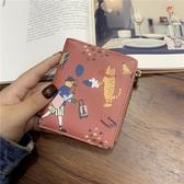 錢包 ins錢包女短款2020新款日韓版個性印花零錢包時尚潮流折疊小錢夾 韓國時尚週