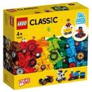 LEGO樂高 11014 顆粒與輪子