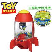 TOMICA 玩具總動員 三眼怪夾娃娃機 火箭娃娃機 DS48595