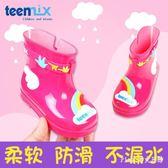 兒童雨靴 雨鞋女男童雨靴寶寶水鞋幼兒防滑公主四季水靴 nm9489【Pink 中大尺碼】