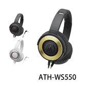 【鐵三角】重低音便攜型耳罩式耳機ATH-WS550