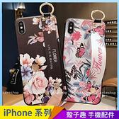復古文藝腕帶軟殼 iPhone SE2 XS XSMax XR i7 i8 i6 i6s plus 手機殼 花朵 蝴蝶 影片支架 防摔殼