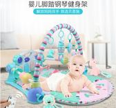 健身架嬰兒腳踏鋼琴健身架器 交換禮物