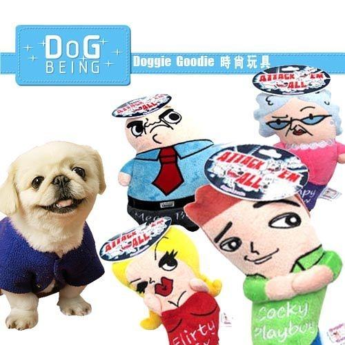 【 培菓平價寵物網 】《Doggie Goodie》時尚寵物玩具‧淫蕩家族 (4種造型)