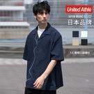 UnitedAthle 日本T/C開襟口袋短袖襯衫 翻領襯衫 1759型【UA1759】男女款