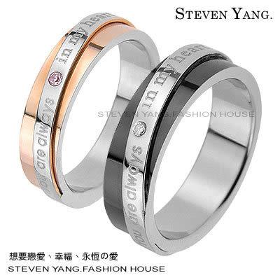 情人對戒STEVEN YANG西德鋼戒指「牽動你心」戒指項鍊兩用*單個價格*