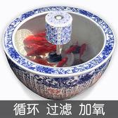 過濾器 陶瓷魚缸過濾器金魚缸瓷缸瓦缸過濾器噴泉造景圓缸過濾內置過濾 魔法空間