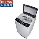 【禾聯家電】7.5KG定頻全自動洗衣機《HWM-0752》全新原廠保固 人工智慧 不銹鋼槽