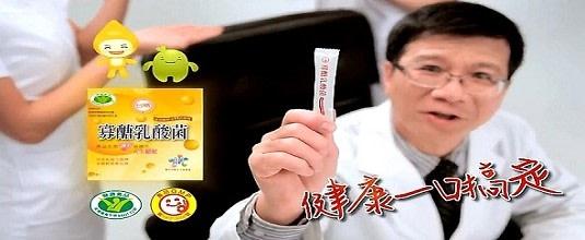 yuanxin-hotbillboard-f525xf4x0535x0220_m.jpg
