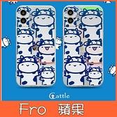 蘋果 iPhone 12 Pro 12 Pro Max 12 Mini iPhone 11 Pro Max 呼拉圈小牛 手機殼 全包邊 彩繪 軟殼 保護殼