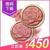美國 milani 浮雕玫瑰花瓣腮紅(17g) 多款可選【小三美日】$480
