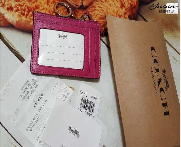 美國 COACH  黑色桃粉色  CLOGO桃粉色  PVC 鑰匙零錢包 可放信用卡 悠遊卡 ~$890