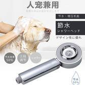 寵物狗狗用品給狗洗澡的神器淋浴花灑增壓噴頭金毛大中小型狗用品 朵拉朵衣櫥