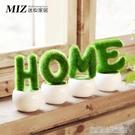 迷妝 仿真花草植物盆栽 love綠植盆景咖啡館客廳桌面裝飾品擺件 【優樂美】