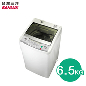 SANLUX 台灣三洋 媽媽樂6.5公斤單槽洗衣機 ASW-88HTB