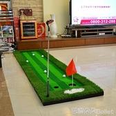室內高爾夫 升級版!室內高爾夫球道 果嶺推桿練習器套裝 家庭/辦公室練習毯-芭蕾朵朵
