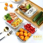 便當盒保鮮盒塑膠帶蓋保鮮碗上班族飯盒密封盒【輕奢時代】