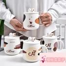 咖啡杯帶蓋勺早餐杯可愛貓咪馬克杯卡通陶瓷杯情侶男女【櫻桃菜菜子】