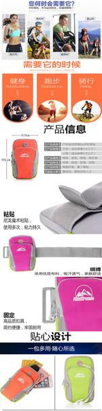 BO雜貨【SV6475】通用防水手臂包  帶耳機孔 男女健身運動手機臂包 6吋通用手機袋 手腕包 戶外用品