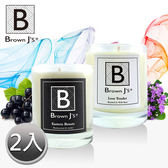 【Brown J s】溫柔的愛+東方美人 頂級天然植物大豆蠟香氛蠟燭(兩入組)