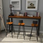 吧檯椅 鐵藝美式高腳吧臺椅子現代簡約靠背北歐吧臺凳酒吧椅吧臺桌椅組合