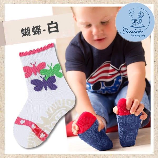 防滑輕薄學步襪-彩蝶白(9-11cm) STERNTALER C-8021608-500