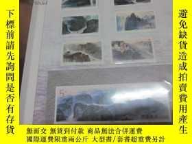 二手書博民逛書店重慶風貌罕見長江三峽(外盒九品)11966 重慶市郵票公司 重慶