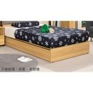 【森可家居】費德勒3.5尺一抽床底 10ZX131-3 單人 木紋質感 MIT台灣製造