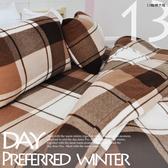 Annis珍珠搖粒絨加大4件組【13咖啡大格】MIT台灣製/刷毛床包被套3件組(床包+被毯+枕套)瞬間保暖