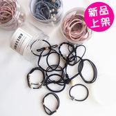 【FQ365-0705】簡約百搭髮圈 綁頭髮圈 (12入/套) 黑/粉/淺藍