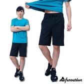 【南紡購物中心】[戶外趣] 男款機能運動彈力棉健身休閒雙色短褲(C1223 黑色)