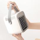 無印風噴霧水冷空調扇 手提隨身風扇 微型...