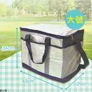 超大保溫保冰袋40L(出遊/野餐/露營/烤肉/生鮮食品採買) CA350