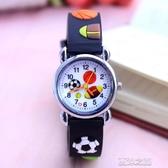 兒童錶-小學生指針式手錶防水防摔新款男童女孩兒童小孩子男孩時尚 夏沫之戀